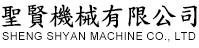 http://shengshyan.com.tw/聖賢機械有限公司